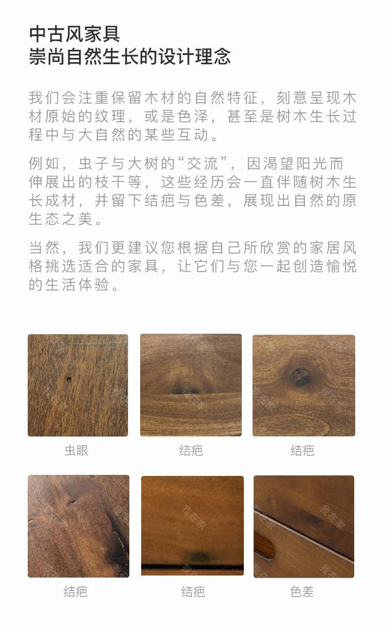 中古风风格马德里梳妆凳的家具详细介绍