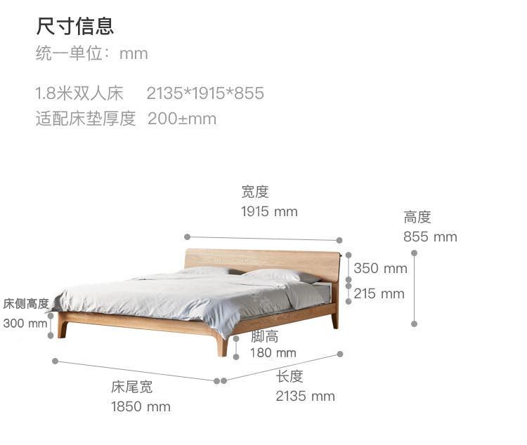 原木北欧风格马尔默双人床的家具详细介绍