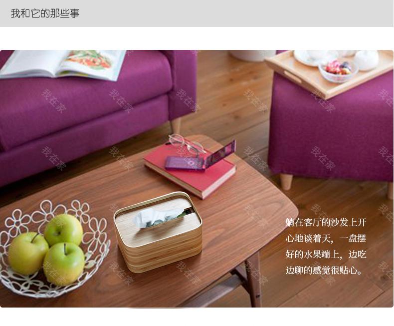 橙舍品牌原竹-纸巾盒的详细介绍