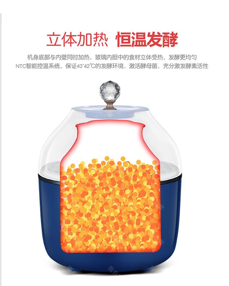 摩飞品牌摩飞多功能酸奶酵素机的详细介绍