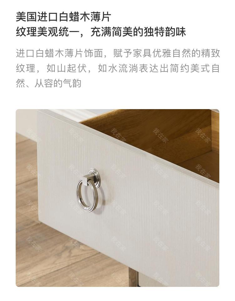 现代美式风格西雅图书柜(样品特惠)的家具详细介绍