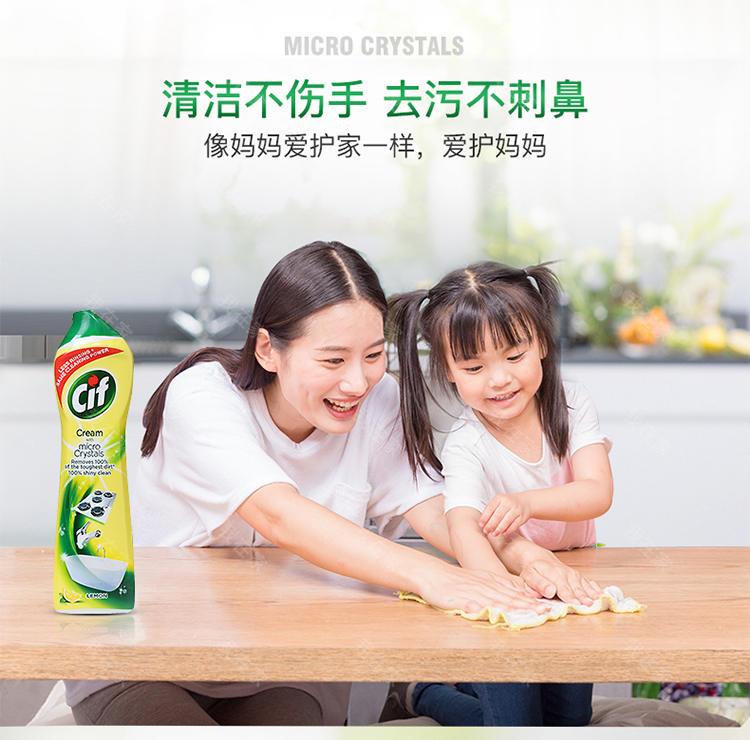晶杰品牌晶杰柠檬香强力清洁乳的详细介绍