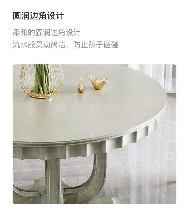 现代美式风格华盛顿圆餐桌的家具详细介绍