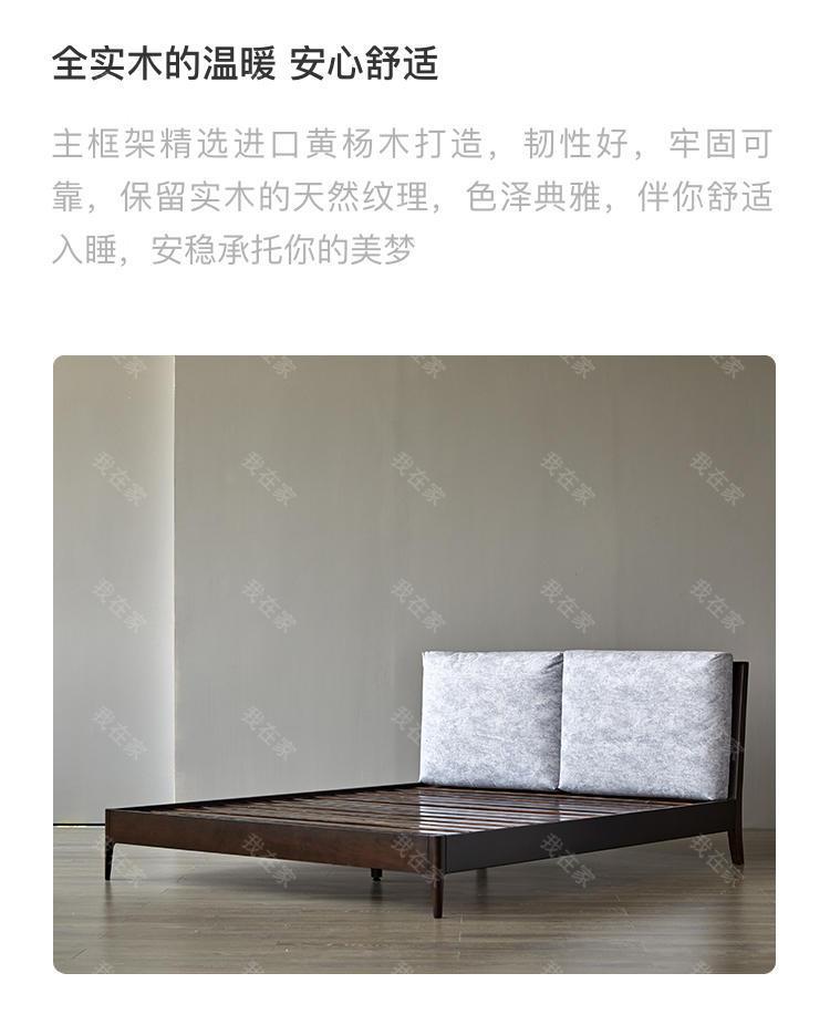 中古风风格纳维亚双人床的家具详细介绍