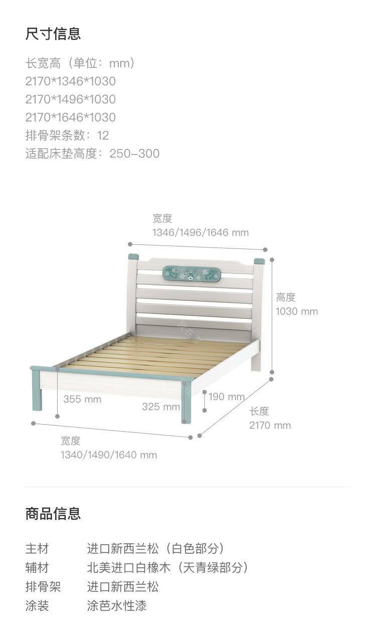 北欧儿童风格北欧-亚瑟儿童床的家具详细介绍
