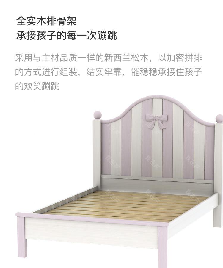 北欧儿童风格北欧-梵妮儿童床的家具详细介绍