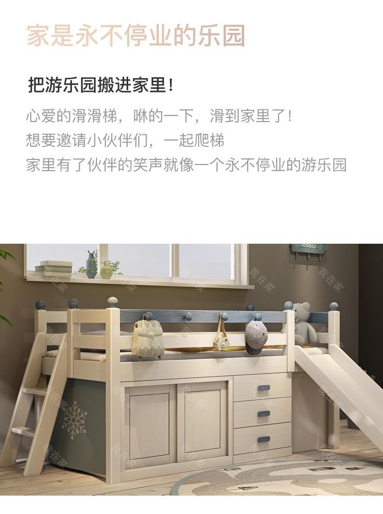 北欧儿童风格北欧-安琪拉儿童床的家具详细介绍