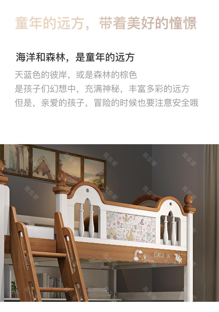 美式儿童风格美式-布雷尔子母床的家具详细介绍