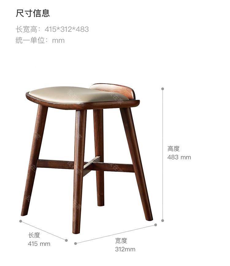 原木北欧风格知礼梳妆凳的家具详细介绍