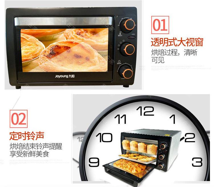 九阳品牌九阳多功能不锈钢电烤箱的详细介绍