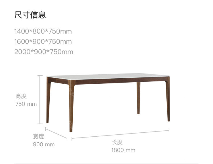 意式极简风格洛蕾餐桌的家具详细介绍
