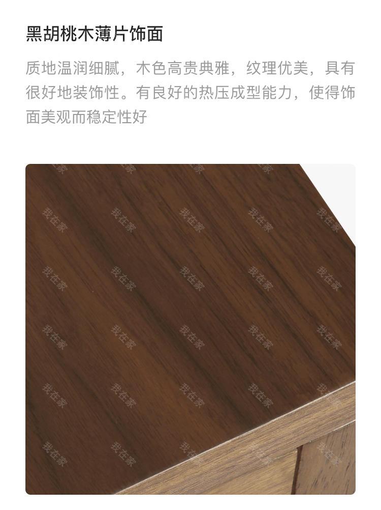 意式极简风格艾洛储物茶几的家具详细介绍