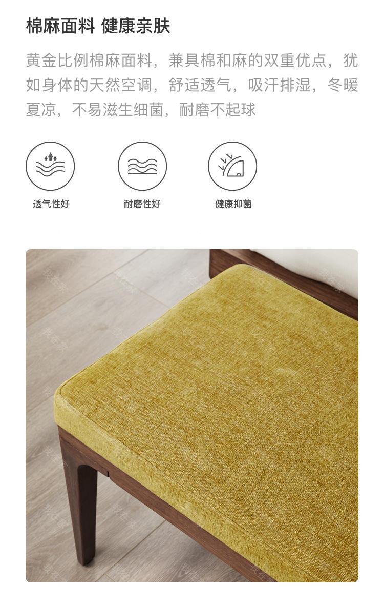 意式极简风格艾洛长条凳的家具详细介绍