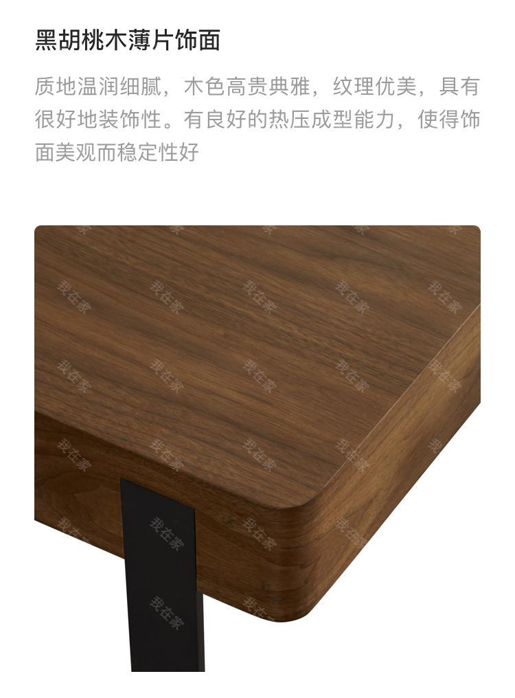 意式极简风格贝蒂茶几的家具详细介绍