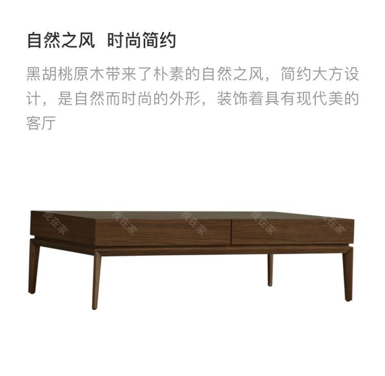 意式极简风格洛蕾茶几的家具详细介绍