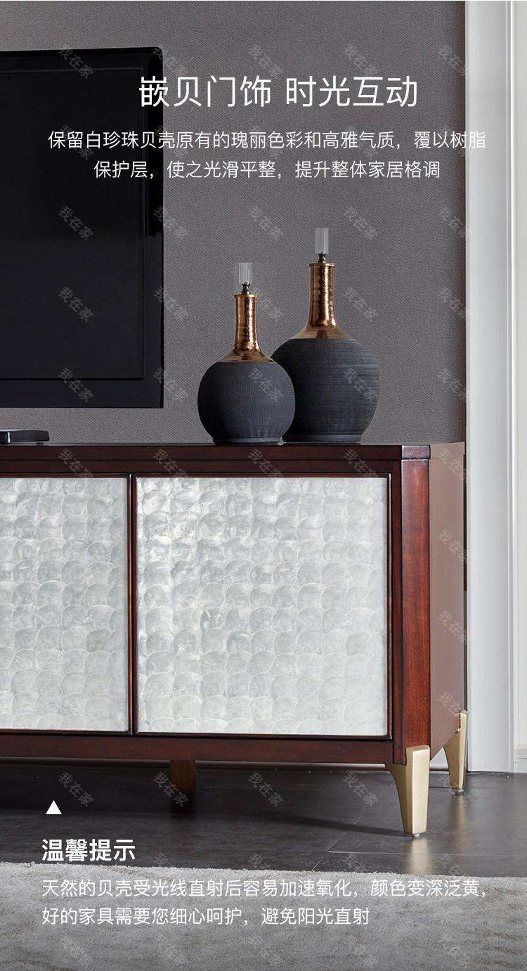 现代美式风格芝加哥风情电视柜的家具详细介绍
