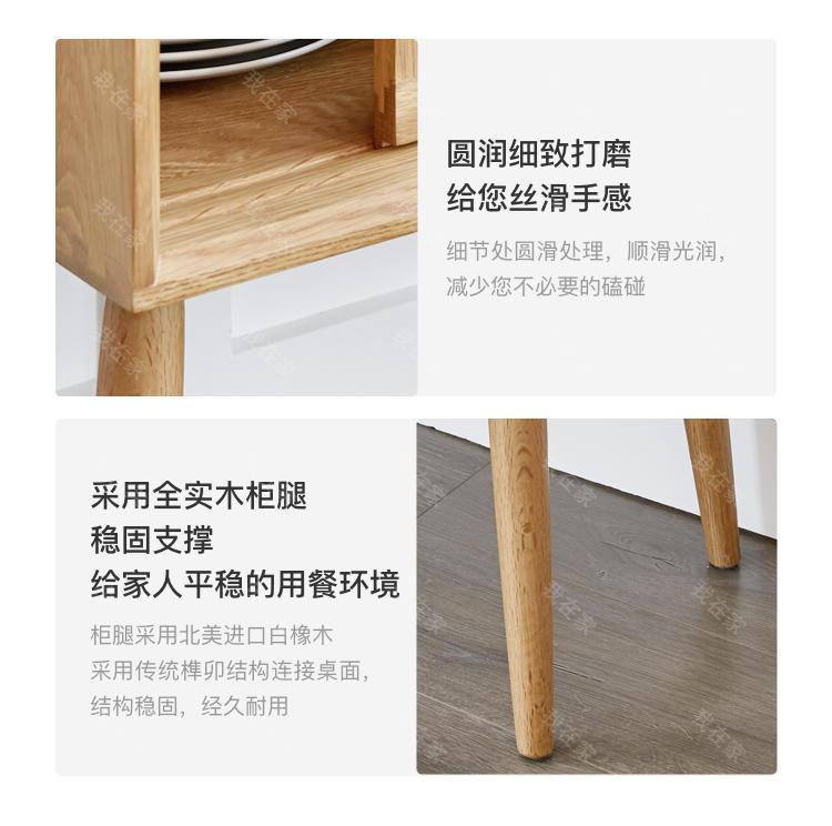 原木北欧风格马尔默餐边柜的家具详细介绍