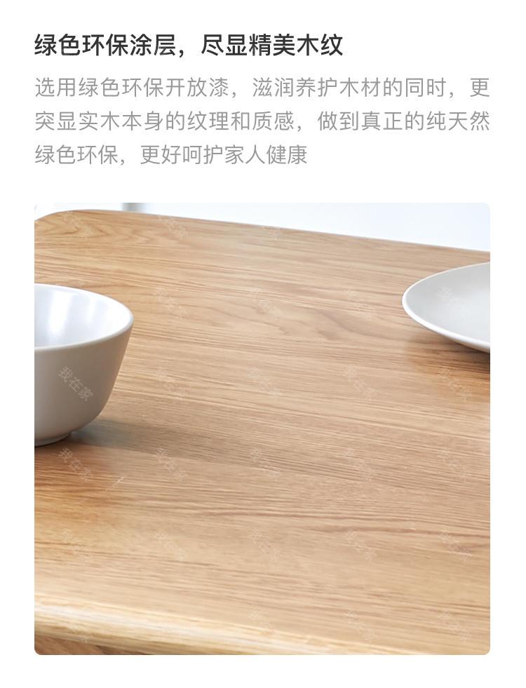 原木北欧风格马尔默餐桌的家具详细介绍