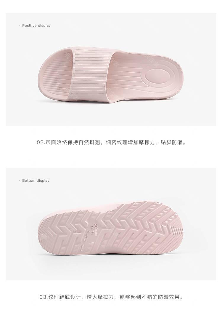 朴西品牌简约日式家居浴室拖鞋的详细介绍