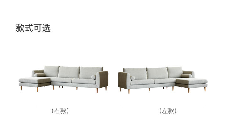 原木北欧风格梵己沙发的家具详细介绍