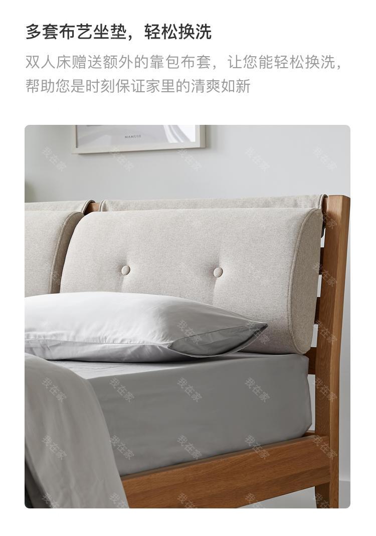 原木北欧风格凌秋双人床的家具详细介绍