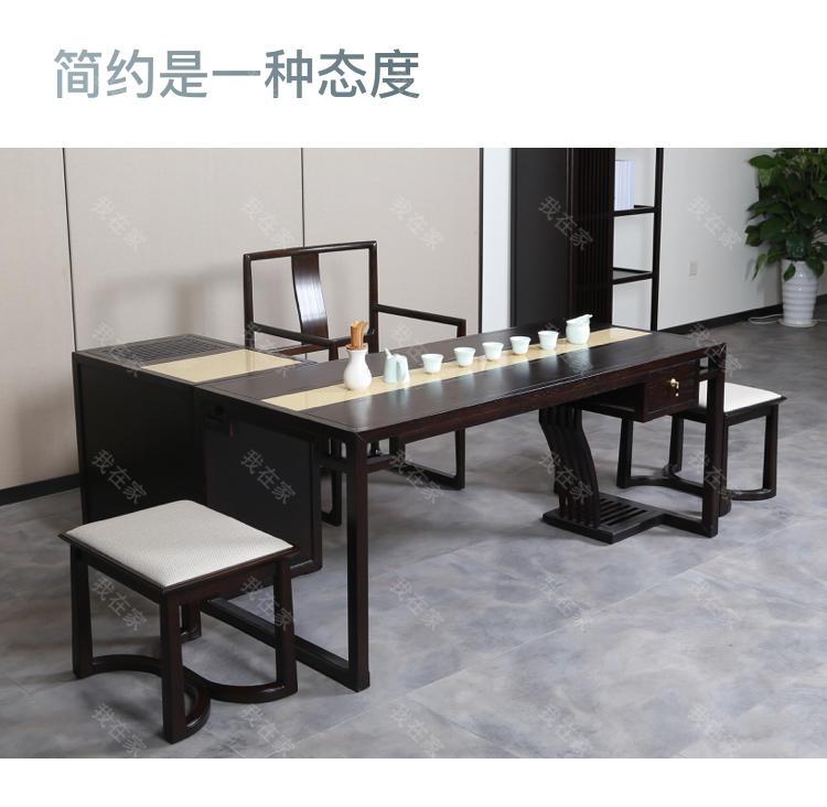 新中式风格万物茶凳的家具详细介绍
