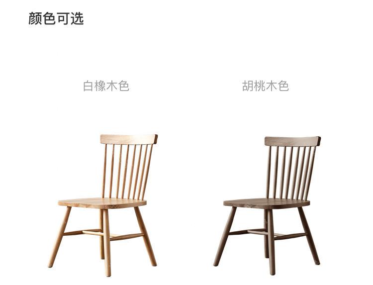 原木北欧风格马尔默餐椅的家具详细介绍