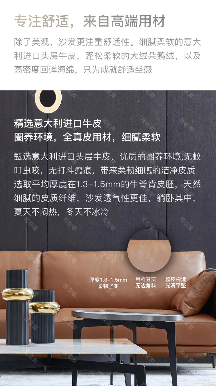 意式极简风格弗利沙发的家具详细介绍