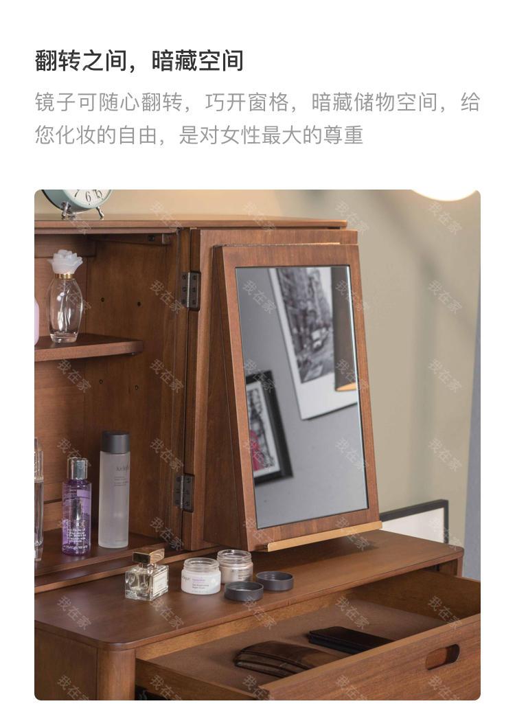 纽伦堡品牌马德里梳妆台的详细介绍