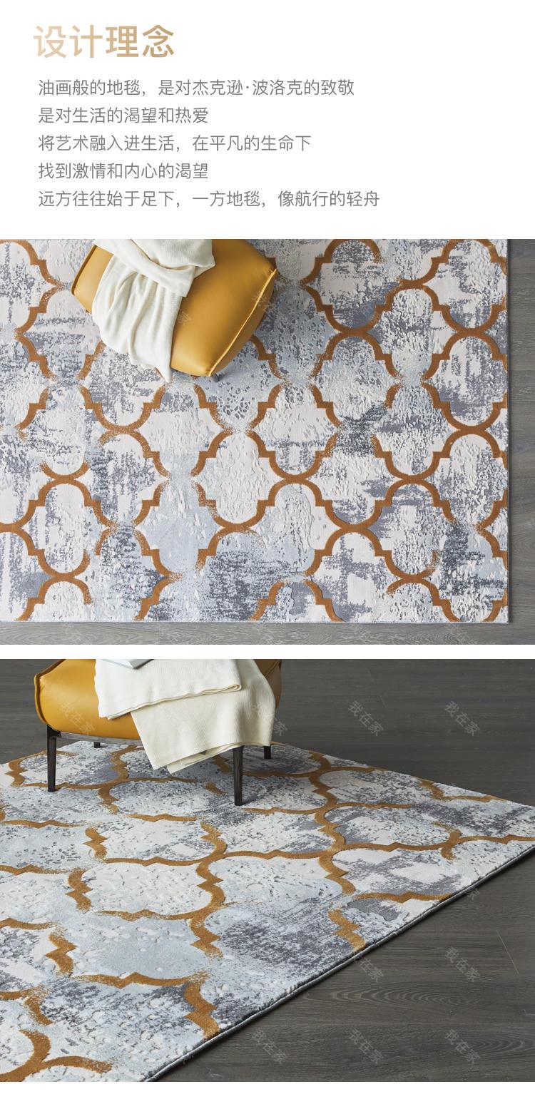 地毯品牌抽象艺术对称机织地毯的详细介绍