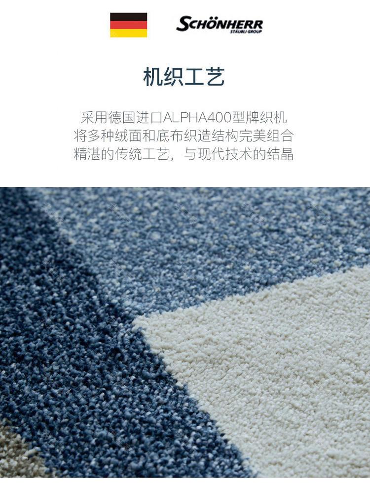 地毯品牌拼色折纸机织地毯的详细介绍