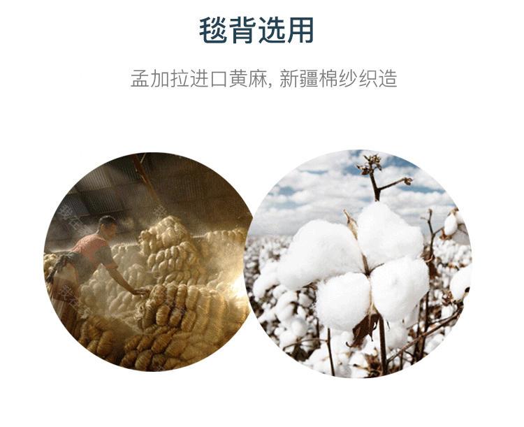 地毯品牌抽象螺旋纹机织地毯的详细介绍