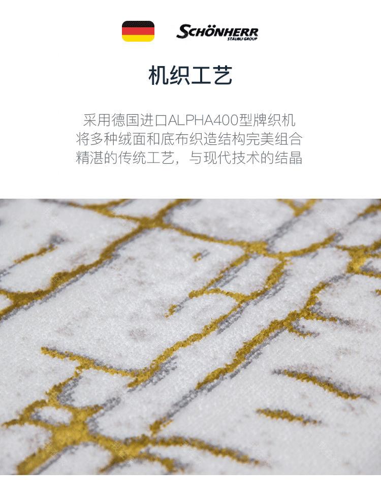 地毯品牌抽象纹理机织地毯的详细介绍