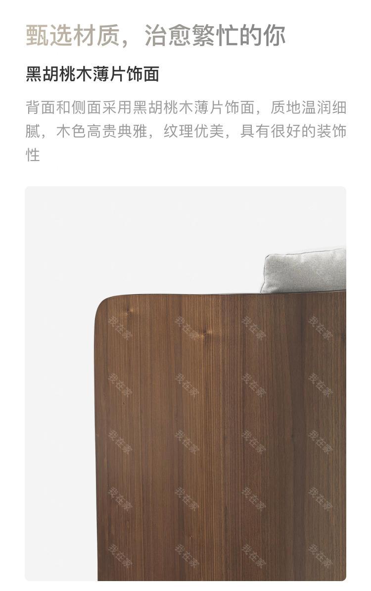 意式极简风格洛蕾茶椅的家具详细介绍
