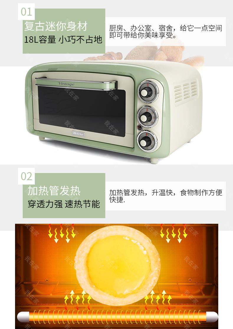 阿里亚特品牌阿里亚特意式复古电烤箱的详细介绍
