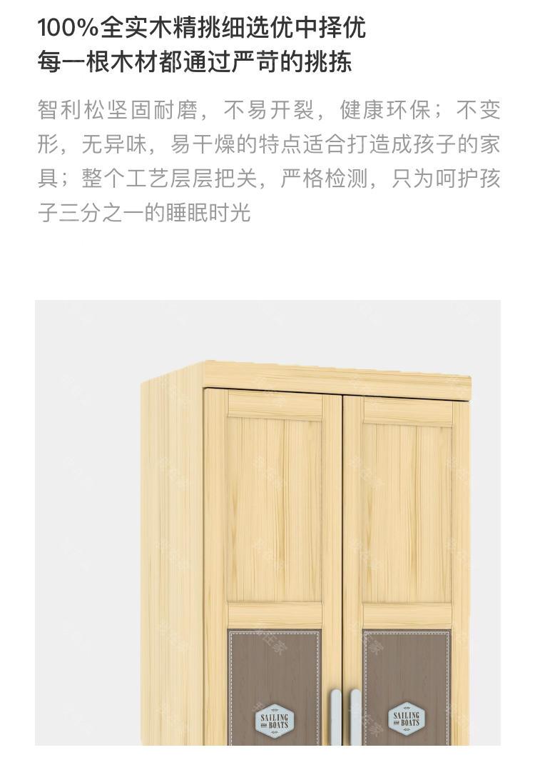 北欧儿童风格北欧-凯德衣柜的家具详细介绍
