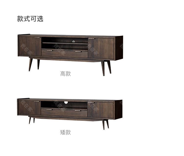 中古风风格奥尔堡电视柜的家具详细介绍