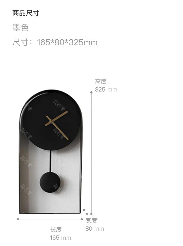 摆件品牌素黑座钟摆件的详细介绍