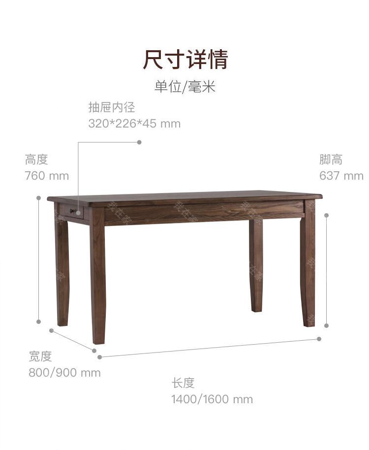 简约美式风格阿德餐桌(样品特惠)的家具详细介绍