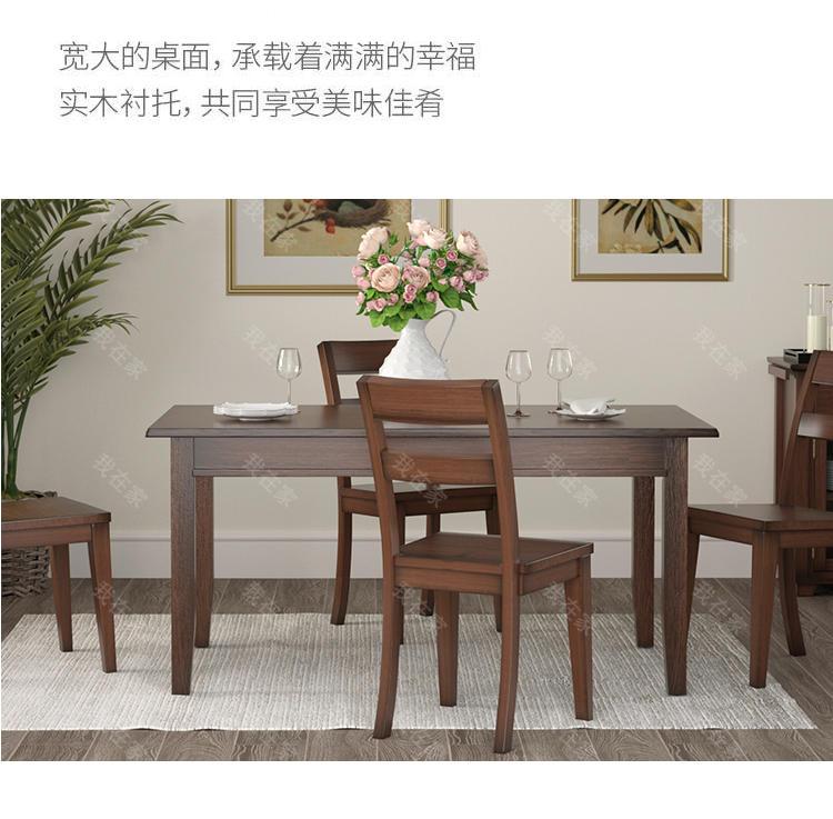 简约美式风格阿德莱德餐桌的家具详细介绍