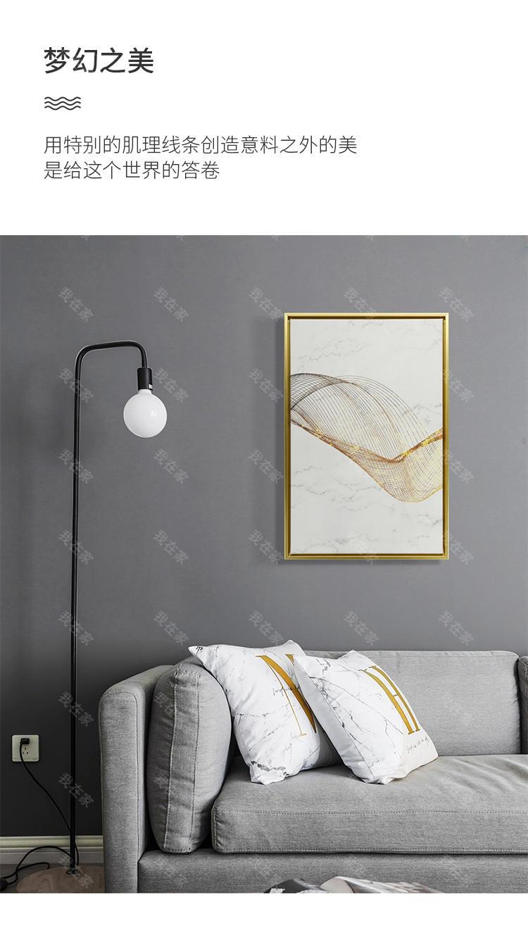 现代简约风格几何艺术 北欧抽象挂画的家具详细介绍