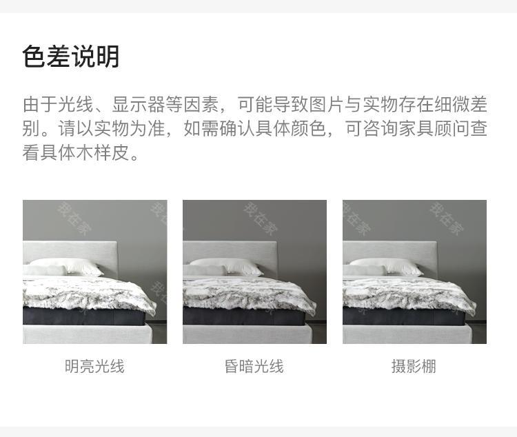 意式极简风格新主题布艺双人床的家具详细介绍