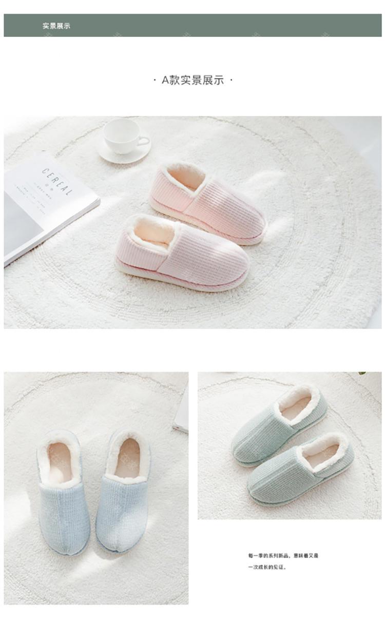 朴西品牌简约华夫格包跟家居拖鞋的详细介绍