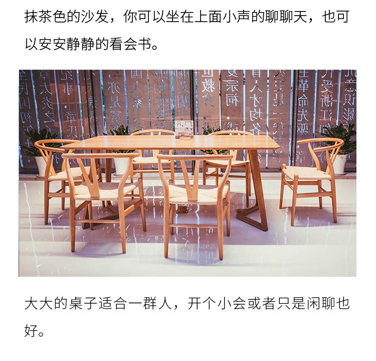 云台书社_08.jpg