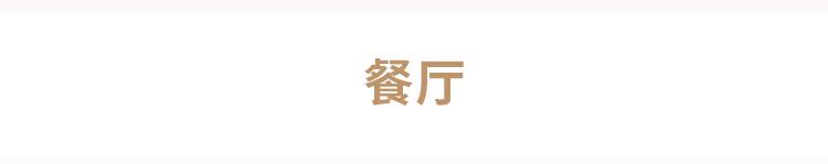 首焦-场景底部_11-01.jpg