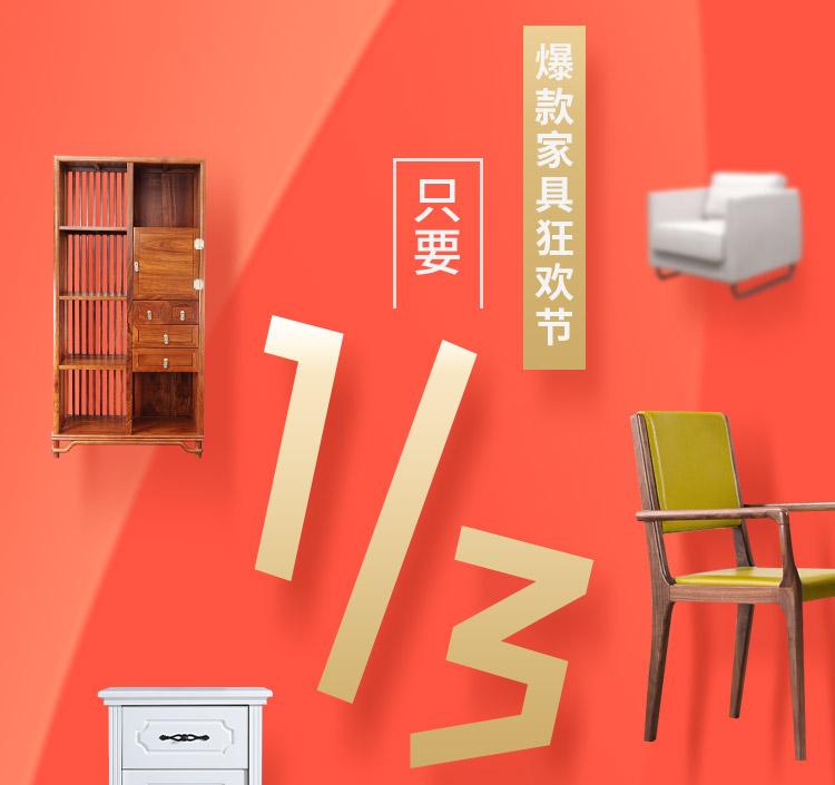 新浪单品push-红色-01.jpg