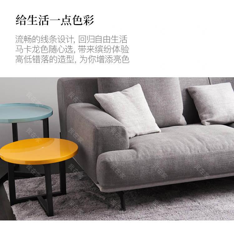意式极简风格玛菲马卡龙角几的家具详细介绍