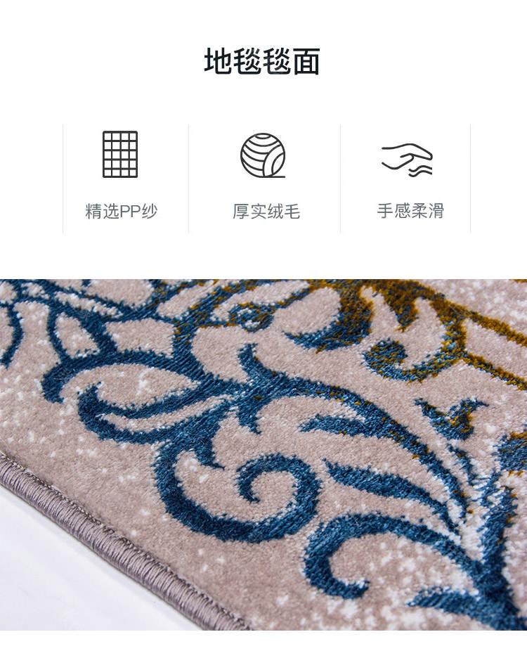 同音织造品牌美斯地毯的详细介绍