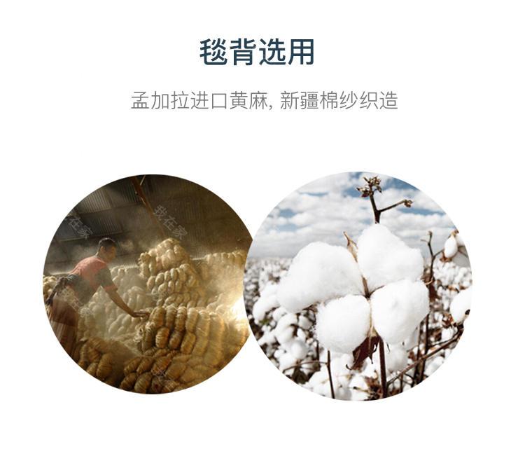 同音织造品牌羽旄地毯的详细介绍