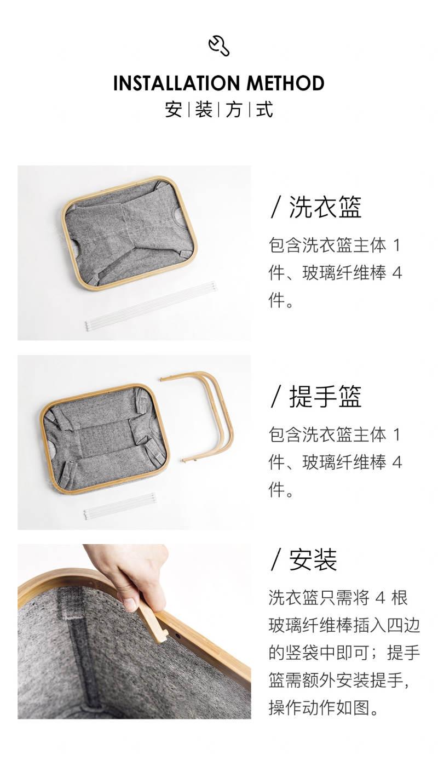 纳谷品牌竹边布艺篮的详细介绍